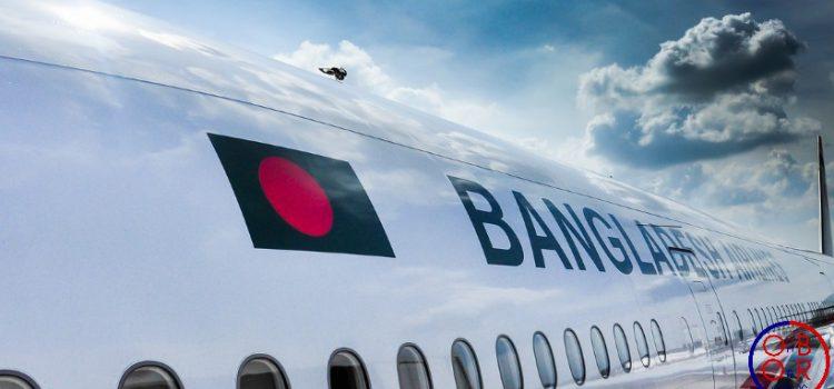 Bangladesh: breaking isolation, joining the BRI