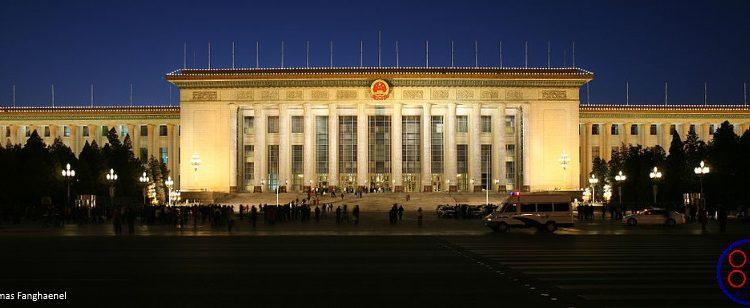 Le 19e Congrès du PCC et l'initiative «Belt and Road»