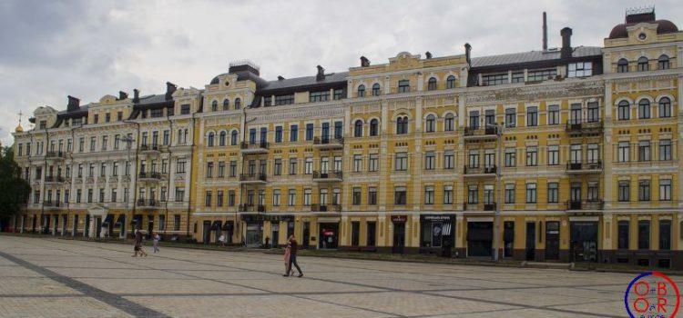 La BRI et la modernisation des infrastructures en Ukraine