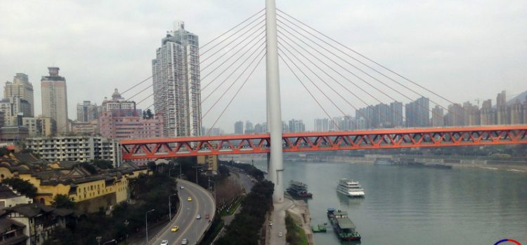 A new free trade zone for the OBOR in Chongqing
