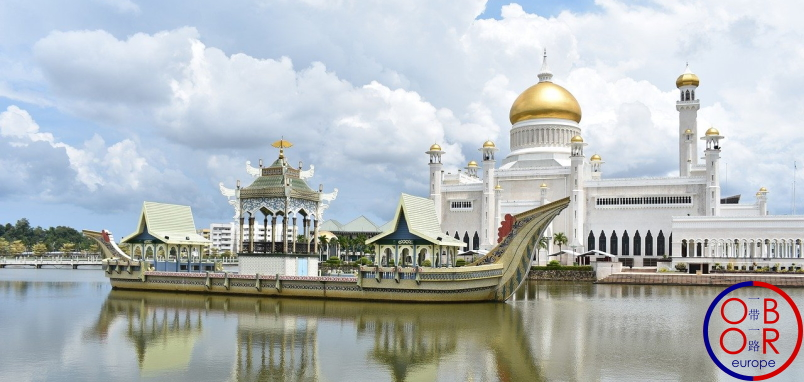 This image has an empty alt attribute; its file name is brunei-oboreurope-wawasan.jpg