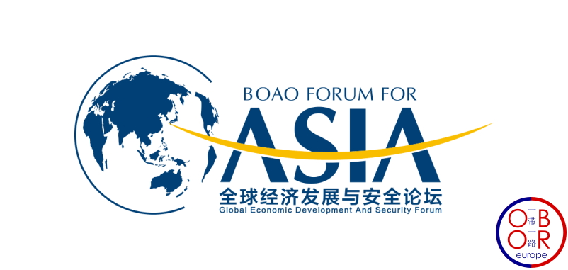 This image has an empty alt attribute; its file name is boao-belt-road-oboreurope.jpg