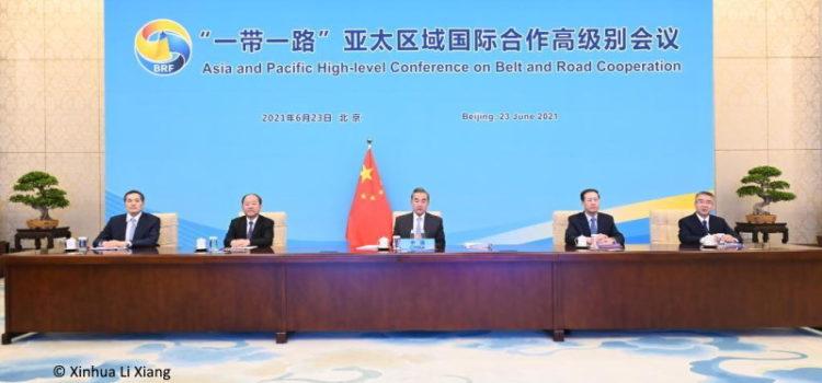 Conférence Asie Pacifique sur la Coopération Belt and Road