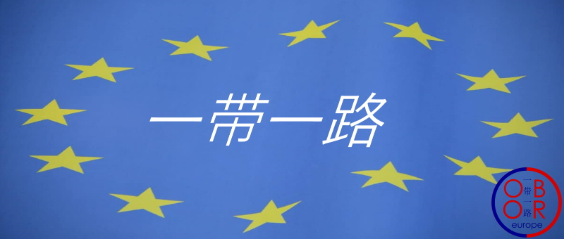 This image has an empty alt attribute; its file name is europe-oboreurope-belt-road.jpg